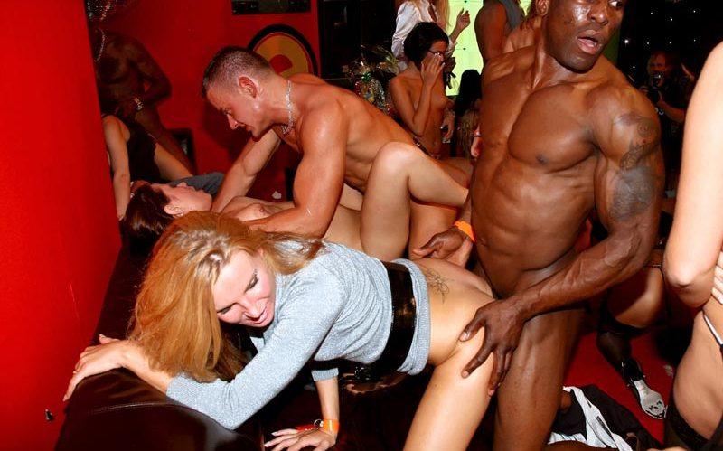 Вечеринка порно дьявольская