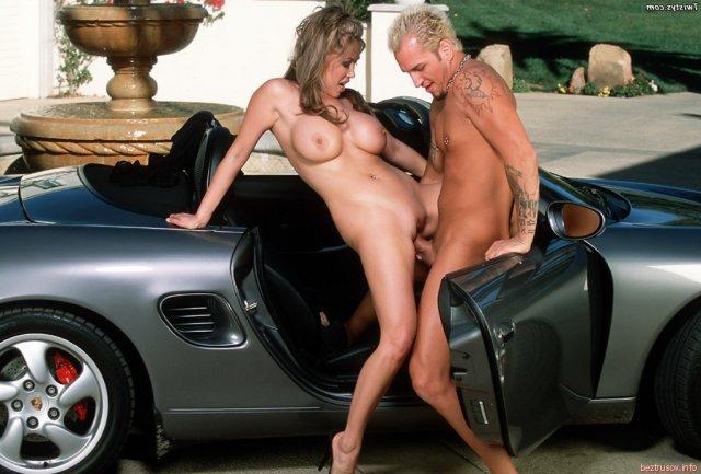 секс с машиной и телкой вспомнить,как всё